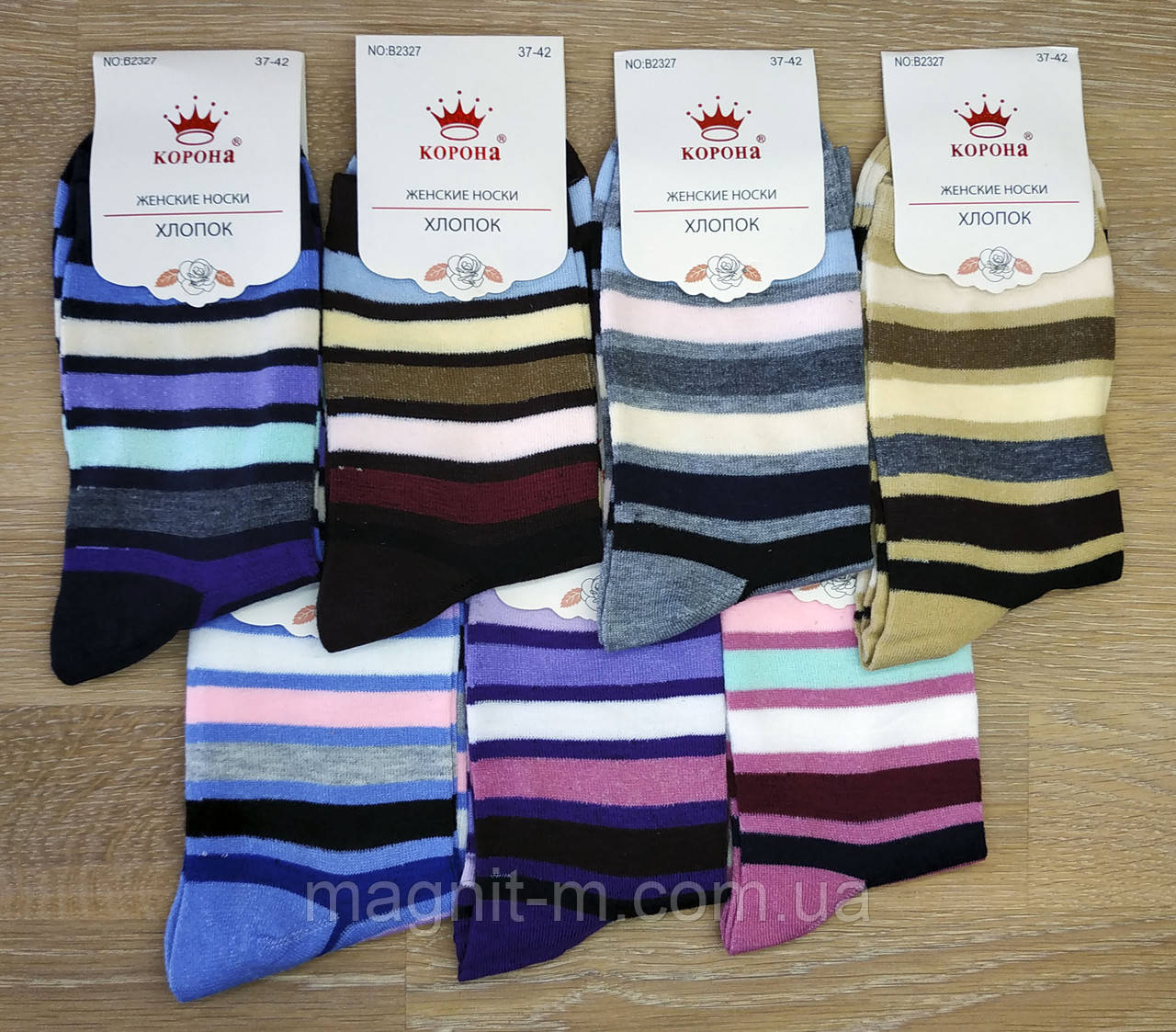 """Шкарпетки жіночі """"Корона"""" Бавовна. Смужка. №B2327."""