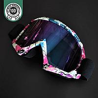 Горнолыжная маска-очки для сноуборда и лыж WorldSport Зеркальные Хамелеон Розовый (ГЛМ600-2)