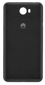 Задняя Панель Корпуса (Крышка) Huawei Y5 II (CUN-U29)/ Honor 5(Черная)