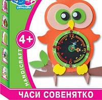 Набор для творчества Часы Совенок, 1 Вересня, 950802