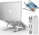 Подставка для ноутбука/MacBook складная ML02 Silver металл. Держатель универсальный для ноутбука/планшета, фото 2