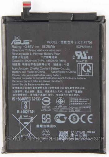 Аккумулятор asus zenfone max pro m1 (zb601kl, zb602kl), max pro m2 (zb631kl), c11p1706 (5000mah)