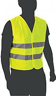 Светоотражающий жилет Oxford Bright Vest, XS/S