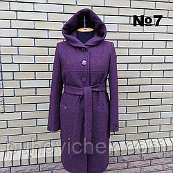 Пальто женское шерстяное демисезонное размеры 50-58