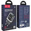 Сетевой адаптер Hoco N1 Ardent 1 USB 2.4A 12 W  быстрая зарядка ( Черный), фото 5