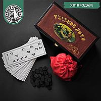Русское лото настольная игра с деревянными бочонками для взрослых и детей ZelartКоричневый (LOT-кжзм)
