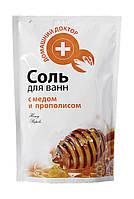 Соль для ванн Домашний Доктор с медом и прополисом - 500 г.