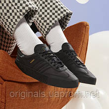 Женские кроссовки Adidas Sambarose c кристаллами Swarovski® H05130 2021