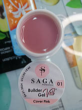 Гель для наращивания Saga Builder Gel Veil №1 , 15 мл