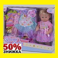 Детская большая Кукла Пупс для девочек Warm Baby 38 см с аксессуарами Пупсы Куклы игрушки для девочек