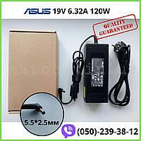 Блок питания для ноутбука ASUS 19V/ 6.32A/ 120W (разъём 5.5*2.5mm) + сетевой кабель)