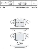 Тормозные колодки дисковые передние FORD Mondeo 07- S-MAX 06
