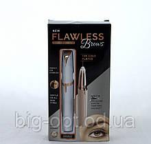 Триммер для бровей eye brow epilater flawless brows