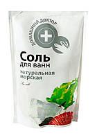 Соль для ванн Домашний Доктор морская натуральная - 500 г.