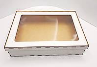 Коробка для подарков с прозрачной крышкой из белого ДВП 37х27х9см