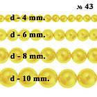 Бусины 10 мм Стеклянные под Жемчуг для Бижутерии Светло- Оливковые Перламутровые тон 43, для Украшений, фото 5