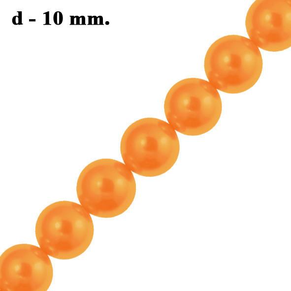 Бусины 10 мм Стеклянные под Жемчуг для Бижутерии Рыжий Оранжевый, Перламутровые тон 50, Рукоделие