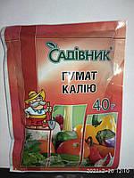 Гумат калію (40г.) Садівник
