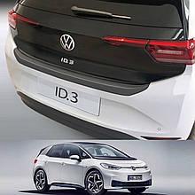 Пластикова накладка заднього бампера для Volkswagen ID.3 2020+