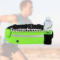 Сумка для бега на пояс RunningBag с карманом на бутылку Зеленый