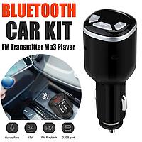 Fm модулятор с блютуз в машину Bluetooth Car X11 фм трансмиттер в прикуриватель, Громкая связь в автомобиль