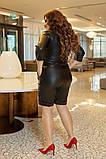 Женский кожаный костюм двойка блуза+шорты ткань эко кожа размер батал: 50-52, 54-56, 58-60., фото 3