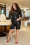 Женский кожаный костюм двойка блуза+шорты ткань эко кожа размер батал: 50-52, 54-56, 58-60., фото 2