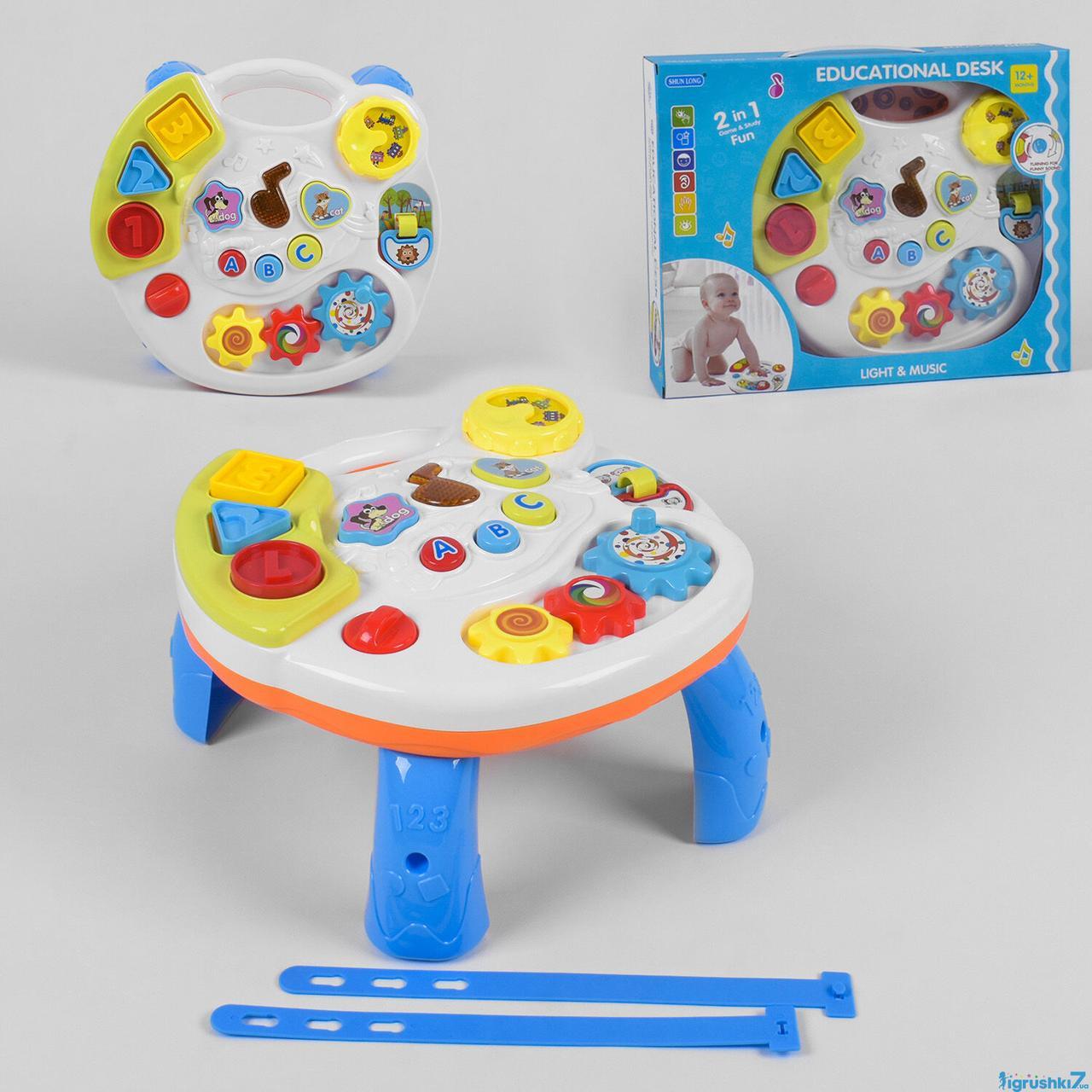 Игровой центр 3901 2в1 столик и подвеска, свет, звук