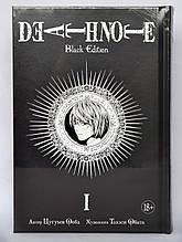 "Манга ""Death Note. Black Edition. Книга 1"""