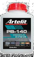 Artelit PB-140, 10 кг