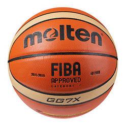 Go Мяч баскетбольный для улицы, зала, стритбола Molten 7 PU GG7X 2015-2019 M83-282465