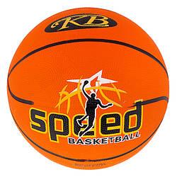 Go Мяч баскетбольный для улицы, зала, стритбола Molten 7 резиновый Speed M83-282467