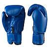 Боксерские перчатки красивые для бокса синие 10oz Everlast DX-380 M11-281365, фото 3