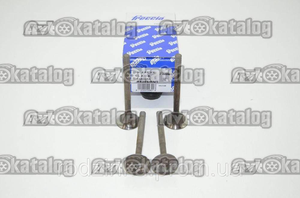 Клапан 21083 1.3, 1.5 выпускной (к-т 4 шт) Freccia