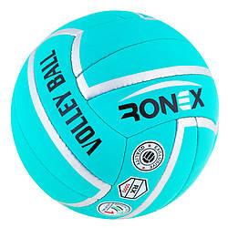 Go Мяч волейбол Ronex Green Cordly M83-282507