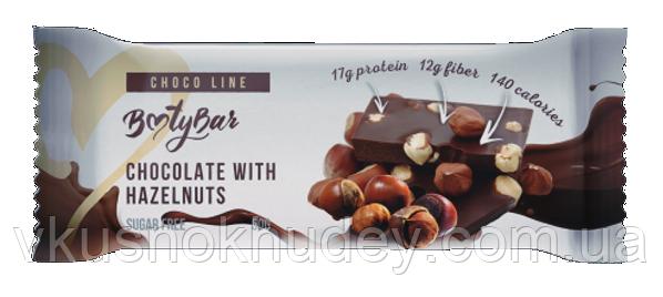 Протеїновий батончик BootyBar Choco Line Шоколад з Фундуком (50 грам)