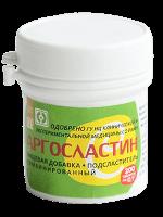 Аргосластин сахарозаменитель, 200 таблеток без лишних калорий