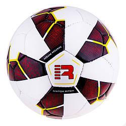 Go Мяч спортивный для футбола Grippy Ronex Pride R 2016 бело-красный M83-282606