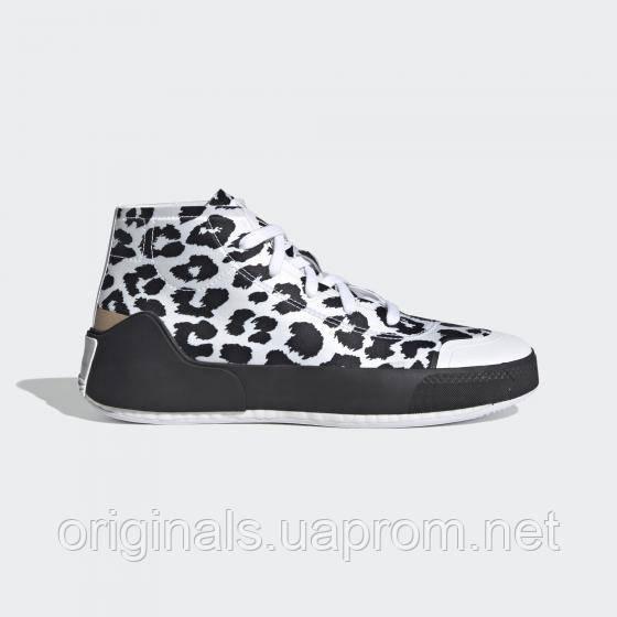 Высокие кроссовки женские adidas by Stella McCartney Treino FY1179 2021
