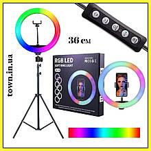 Кільцева лампа зі штативом RGB 36 см Світлодіодна LED лампа Кільцевої світло Різнобарвна лампа для блогера