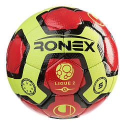 Go Мяч футбольный спортивный, лучший мячик для игры в футбол Cordly Dimple Ronex Uhl красно-салатовый