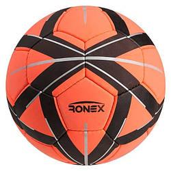 Go Мяч футбольный спортивный, лучший мячик для игры в футбол Cordly Ronex Mlt оранжевый M83-282612