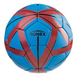 Go Мяч футбольный спортивный, лучший мячик для игры в футбол Cordly Ronex Mlt сине-красный M83-282613