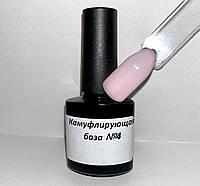 Каучуковая камуфлирующая база для гель-лака №4 10 гр