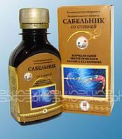 Сабельник, серия напитков «Здравица» - энергетический баланс без кофеина