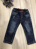 Детские джинсы на флисе (на рост 92 см)