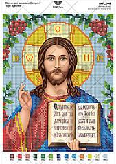 А4р 98 Схема для вишивки бісером Ісус Христос