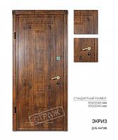 Металлическая входная дверь Страж Экриз Стандарт