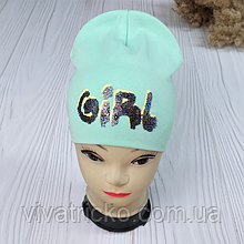 """М.93510 Шапка для дівчинка подвійна """"GIRL"""" 1-8 років, різні кольори"""