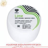 Крем-ремувер Lovely Lime з ароматом лайма, 15 г